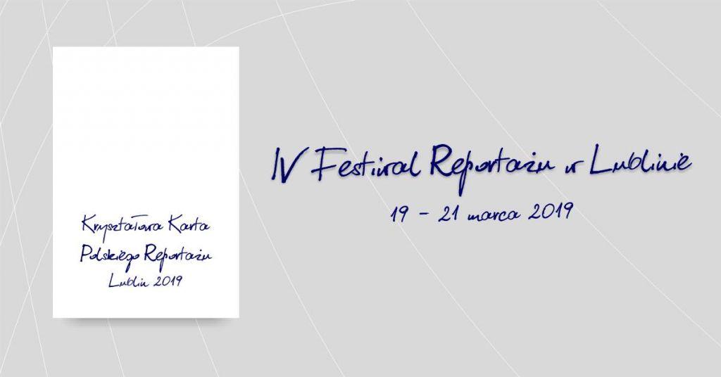 IV Festiwal Reportażu w Radiu Lublin