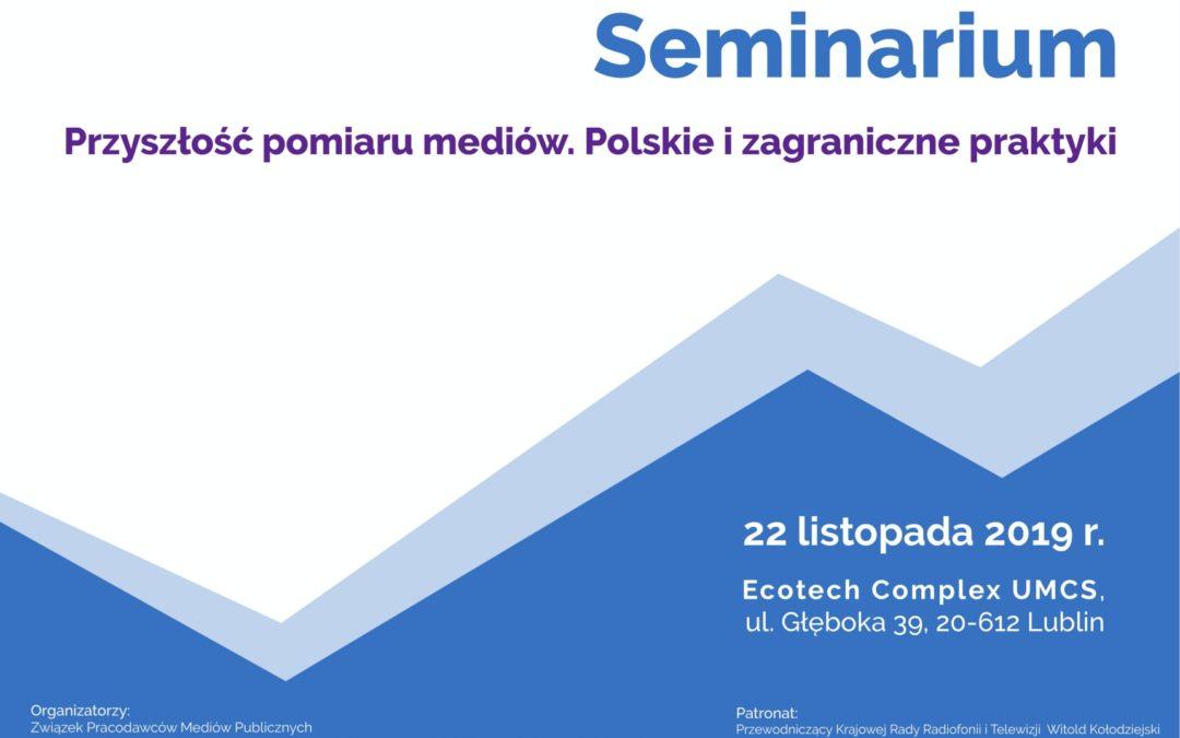 ZPMP zaprasza na seminarium: Przyszłość pomiaru mediów. Polskie i zagraniczne praktyki